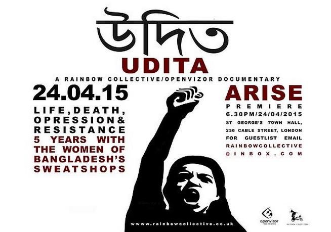 Udita Poster