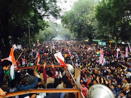 JNU delhi Protest