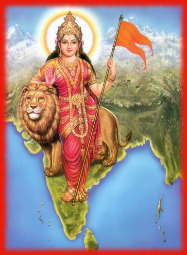 Vijaya_BharataMata